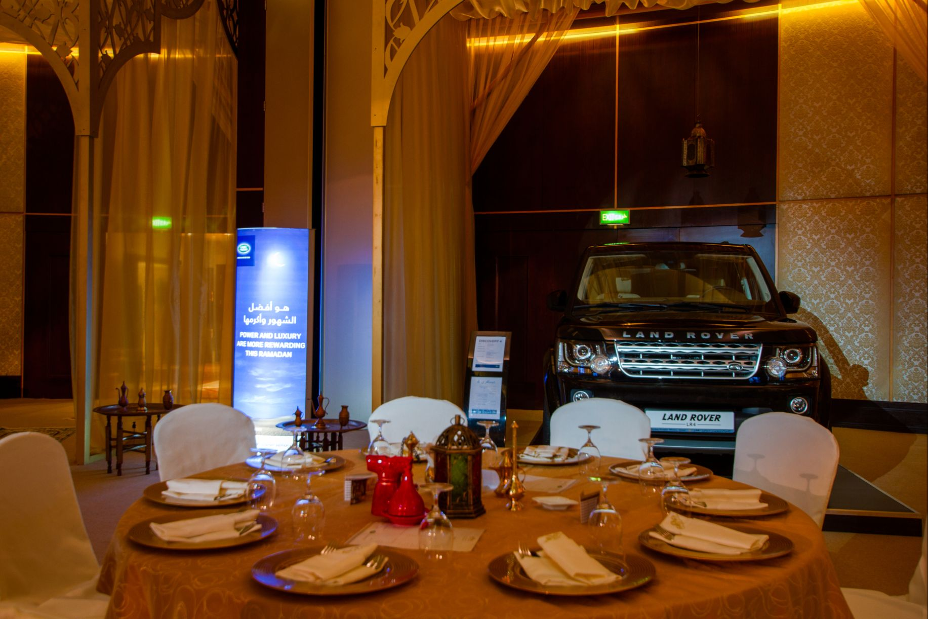 ramadan-display-st-regis-11-lr